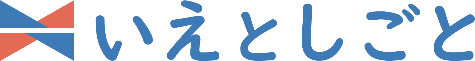 いえとしごとロゴ